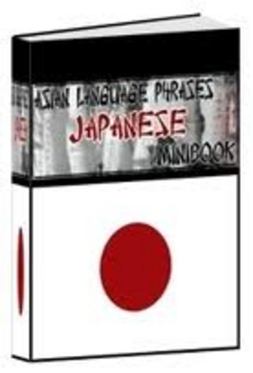 Product picture Language : Japanese Phrases (mini-ebook)